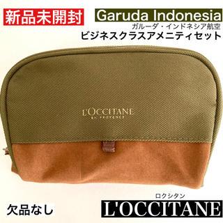 ロクシタン(L'OCCITANE)のL'OCCITANE アメニティポーチ ガルーダインドネシア航空ビジネスクラス(旅行用品)