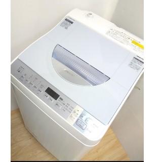 シャープ(SHARP)の洗濯機 シャープ プチドラム 乾燥付き 穴無しステンレスドラム ブルー系(洗濯機)