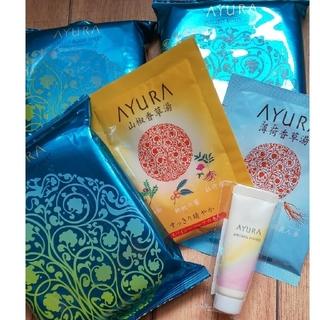 アユーラ(AYURA)のアユーラ ボディシート&入浴剤&ハンドクリーム(制汗/デオドラント剤)