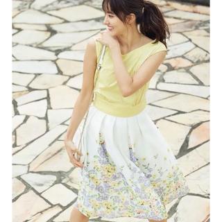 Debut de Fiore - 洗えるデビュードフィオレ☆裾花柄フレアスカート