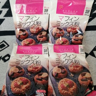 タリーズコーヒー(TULLY'S COFFEE)のマフィンミックス粉4袋(菓子/デザート)