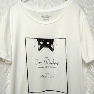 ダブルスタンダードクロージング(DOUBLE STANDARD CLOTHING)のDOUBLESTANDARDCLOTHING 黒猫 ビックシルエットロングT(Tシャツ(半袖/袖なし))