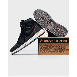"ナイキ(NIKE)のNIKE AIR JORDAN 1 HIGH ZOOM ""CRATER""(スニーカー)"