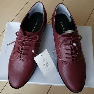 アニエスベー(agnes b.)のアニエスベー(ローファー/革靴)