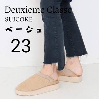 ドゥーズィエムクラス(DEUXIEME CLASSE)のDeuxieme Classe *SUICOKE ムートンsabots 23(スリッポン/モカシン)