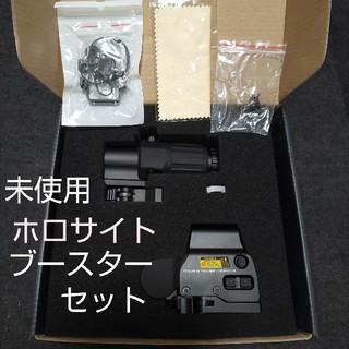 【未使用品】EoTech XPS-3とG33タイプ3倍ブースター QDマウント(カスタムパーツ)