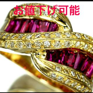 K18 ダイヤ&ルビーリング 8.8g 13.5号(リング(指輪))