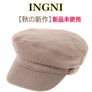 イング(INGNI)のINGNIウールキャスケット 帽子✨新品未使用タグ付き✨(キャスケット)