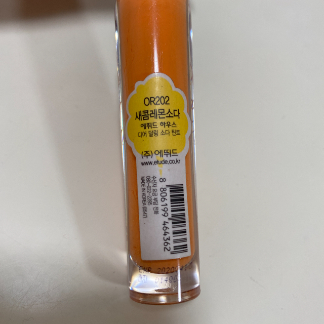 REVLON(レブロン)のリップグロス まとめ売り コスメ/美容のベースメイク/化粧品(リップグロス)の商品写真