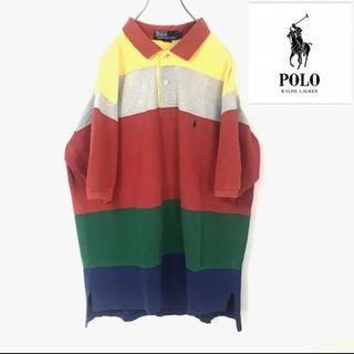 Ralph Lauren - Ralph Lauren カラフルボーダー ポロシャツ
