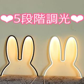 うさぎ型 立て掛け LED ライトスタンド ミッフィー miffy  ブラック