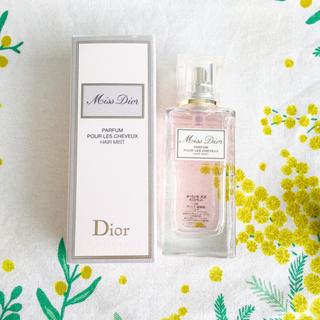 ディオール(Dior)のDior ミス ディオール ヘアミスト 箱付き 香水代わりにも(ヘアウォーター/ヘアミスト)