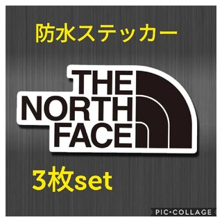 ザノースフェイス(THE NORTH FACE)の ステッカー3枚セット シール スマホ ノースフェイス(その他)