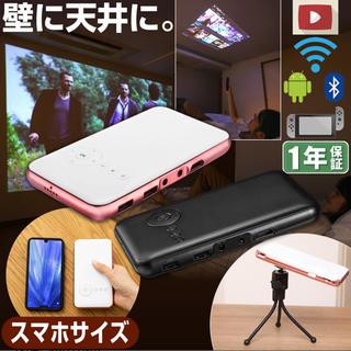 【新品・未開封】KABENI モバイル プロジェクター ローズゴールド(プロジェクター)
