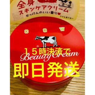 ギュウニュウセッケン(牛乳石鹸)の牛乳石鹸 赤箱ビューティクリーム 80g 新品未開封(ボディクリーム)