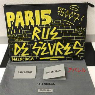 Balenciaga - 新品正規品 BALENCIAGA バレンシアガ グラフィティロゴ クラッチバッグ