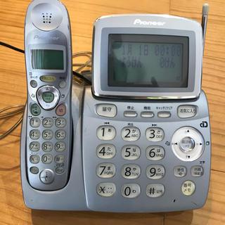 パイオニア(Pioneer)の【最終値下げ】パイオニア 電話機 ジャンク品(その他)