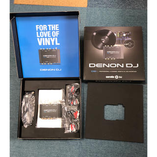 DENON - Denon DJ DS1