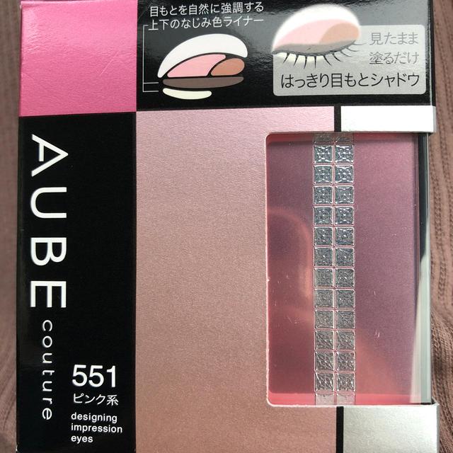 AUBE couture(オーブクチュール)のAUBE couture デザイニングインプレッションアイズ551ピンク系新品 コスメ/美容のベースメイク/化粧品(アイシャドウ)の商品写真