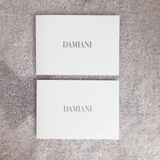 ダミアーニ(Damiani)のダミアーニ メッセージカード2枚(カード/レター/ラッピング)
