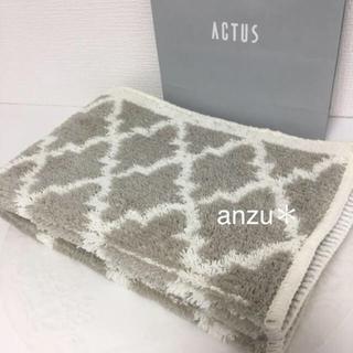 アクタス(ACTUS)のアクタス  キッチンマット /玄関マット(玄関マット)