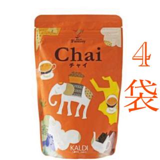 カルディ(KALDI)のカルディ KALDI  チャイ 4袋(茶)