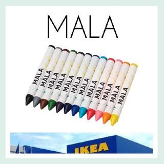 イケア(IKEA)の【IKEA】MALA クレヨン 12色*おまけ付き*(知育玩具)