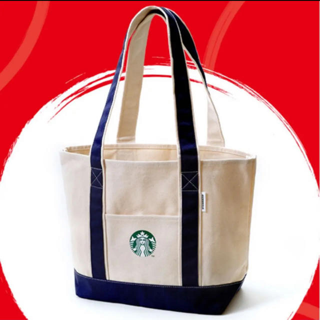 Starbucks Coffee(スターバックスコーヒー)のスタバ 福袋 2020 バックのみ 食品/飲料/酒の飲料(コーヒー)の商品写真