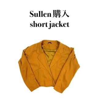 ジョンローレンスサリバン(JOHN LAWRENCE SULLIVAN)の<vintage archive>brown short jacket(ブルゾン)