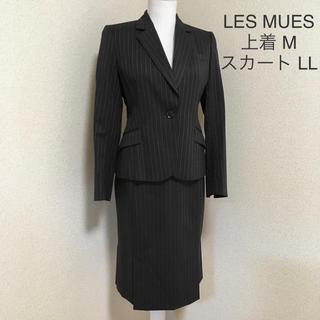 アオキ(AOKI)のレミュ* LES MUES スカートスーツ M LL OL 面接 通勤 超美品!(スーツ)