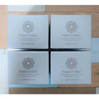 パーフェクトワン(PERFECT ONE)の【赤字覚悟!】パーフェクトワン 薬用ホワイトニングジェル 75g 4個(オールインワン化粧品)