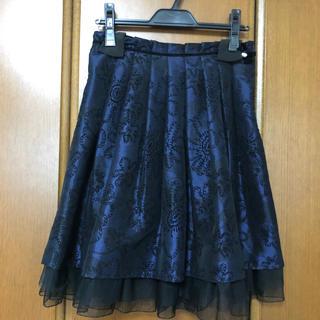 ロイスクレヨン(Lois CRAYON)のPLACE PAUSE ☆ 高級オーガンジースカート(ひざ丈スカート)