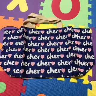 シェル(Cher)のトートバッグ cher(トートバッグ)
