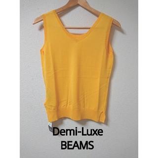 デミルクスビームス(Demi-Luxe BEAMS)のタグ付き新品! ノースリーブニット 12,100円(ニット/セーター)