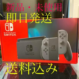 ニンテンドースイッチ(Nintendo Switch)のNintendo Switch ニンテンドースイッチ 任天堂 スイッチ 本体(家庭用ゲーム機本体)