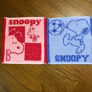 スヌーピー(SNOOPY)のミニハンドタオル☆スヌーピー2枚組(タオル)