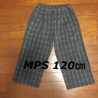 MPS - MPS 120㎝ ワイドパンツ