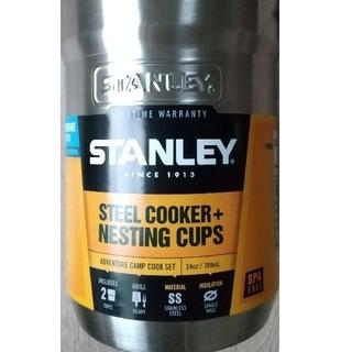 スタンレー(Stanley)のスタンレー(STANLEY) キャンプクックセット(調理器具)