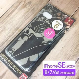 バンダイ(BANDAI)のガンダム iPhoneSE2/8/7  鏡面加工 スマホケース GD44GD(iPhoneケース)