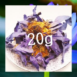 オーガニック ブルーロータス 20g(ドライフラワー)