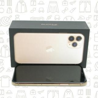 アイフォーン(iPhone)の【A】iphone11Pro/256/SIMフリー(スマートフォン本体)