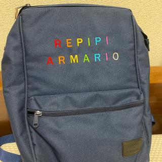 レピピアルマリオ(repipi armario)の紺色リュック(リュック/バックパック)