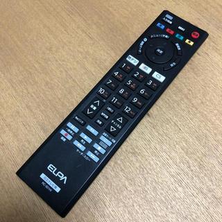 ヒタチ(日立)の汎用 HITACHI テレビ用 リモコン(その他)