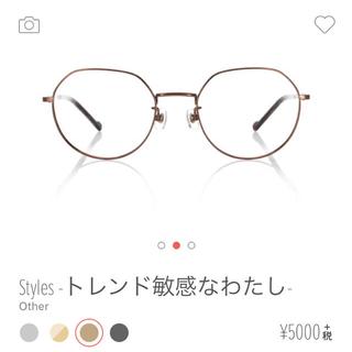 JINS メガネ