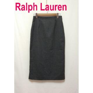 ラルフローレン(Ralph Lauren)のRalph Lauren ラルフローレン ロング タイト スカート (ロングスカート)