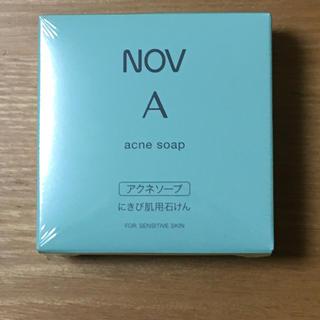 ノブ(NOV)のノブ A アクネソープ  (洗顔料)