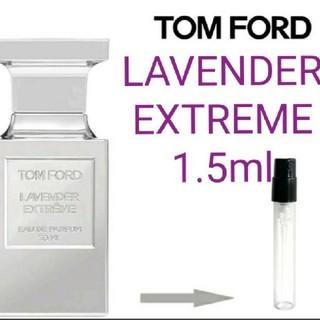 トムフォード(TOM FORD)のトムフォード ラベンダーエクストリーム オードパルファム(ユニセックス)