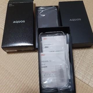 アクオス(AQUOS)のAQUOS R2 SHV42 SIMフリー ロック解除済み(スマートフォン本体)