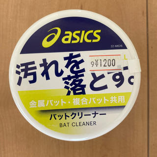 アシックス(asics)のアシックス バット用クリーナー セット売り 野球 ソフトボール(その他)