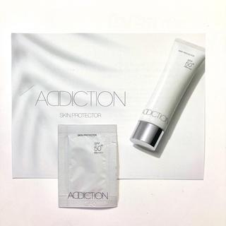 アディクション(ADDICTION)のアディクション スキンプロテクター 日焼け止め メイクアップベース サンプル(化粧下地)